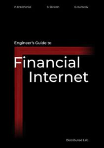 Engineer's Guide to Financial Internet